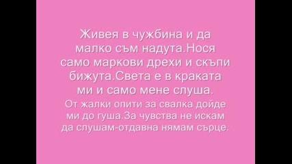Спомен4етъъъ {*}