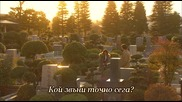 [бг субс] Love Shuffle - епизод 3 - 2/2