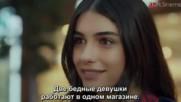 Висше общество еп.20 руски суб. 1/2