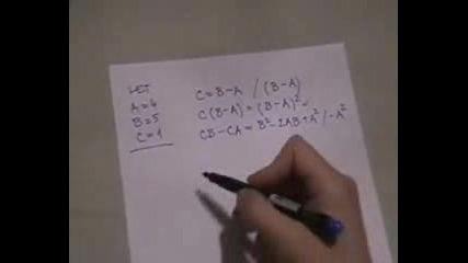 2 X 2 = 5 ?! Възможно Ли Е?