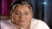 Моята карма- Тайната сватба на Ичха и Виир бг.