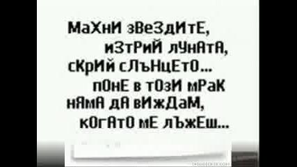 ``` [!] Яки Надписчетааа [!] ```