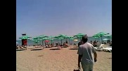 на плажа