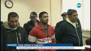Побойниците от Раднево остават в затвора