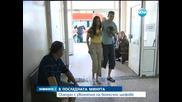 """Връщат на поста уволнения от Андреева шеф на """"Пирогов"""" - Новините на Нова"""