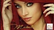 Румънско - Арабски Микс Музичка