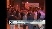 Демонстрацияв подкрепа на крал Абдула в Йордания