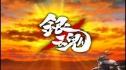 [gfotaku] Gintama - 099 bg sub