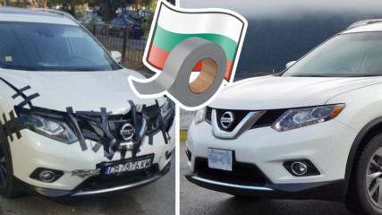 Софиянец изуми нета с ремонта на колата си! Какво ли е обяснението?