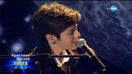 Кристиан Костов - Болката отляво - X Factor Live (24.11.2015)