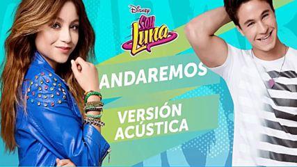Elenco de Soy Luna - Andaremos Version Acustica ft. Karol Sevilla& Michael Ronda Audio Only