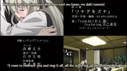 Yosuga no Sora - 09 eng sub