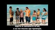 Реджеп Иведик 4 (bg subs - Recep İvedik 4 - 2014)