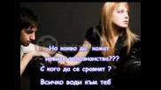 Гръцка балада - Aggeliki Darra - Na`sai kala ( с превод )