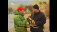 Господари на Ефира - 31.03.10 (цялото предаване)