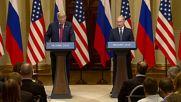 Тръмп за срещата с Путин: Първи стъпки към светло бъдеще