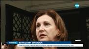 Бъчварова: Бежанците избягват България заради строгия контрол у нас