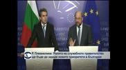 Президентът се срещна с Барозу в Брюксел, ЕК подкрепя прехода към легитимно правителство в България