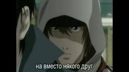 Death Note - Епизод 5 Bg Sub Hq