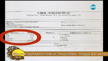Дончо Кръстев ще разкрие си метод срещу болестите с енергийно заредена вода - На кафе