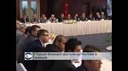 Ердоган блокира достъпа до YouTube и Facebook