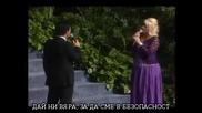 Heritage Singers - The Prayer~1