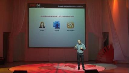Tedxbg 2010: Константин Христов