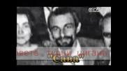 кой е Aхмед Dоган