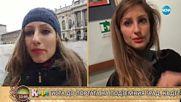 Репортера на предаването Ася търси философския камък в Торино