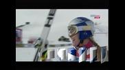 Линдзи Вон спечели 4-та победа за сезона в Сен Мориц