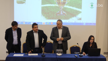 Мегасблъсък в 1/4 финалите за купата на България