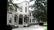 Велико Търново - Учредителното Народно Събрание 1