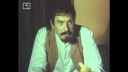 Българският филм Пътят към София Епизод I, част 1