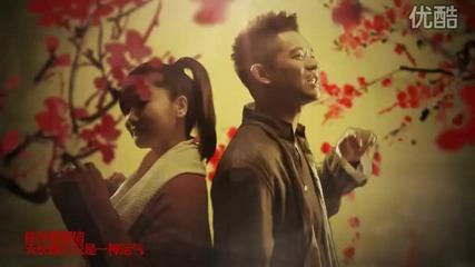 любовта песен - Финикс Легенда[китай]2010
