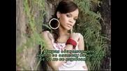 Rihanna - Cry (prevod)