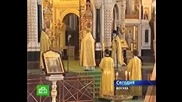 В Киев и Москва Празнуват Покръстването на Древна Рус