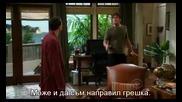 двама мъже и половина - сезон 7 епизод 16 Bg subs