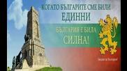 ! [ № - 0005 ] [ Комня Стоянова и Иван Богоев (кавал) - Прочу се чета голяма ]