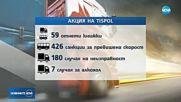 ПРИ АКЦИЯ НА КАТ: 44 товарни автомобила и автобуса са спрени от движение