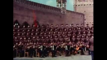 Червеноармейски хор - В Путь