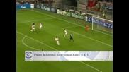 """""""Реал"""" (Мадрид) разгроми """"Аякс"""" с 4:1"""