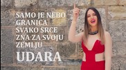 Lana Jurcevic - Dusa Hrvatska (lyric video )