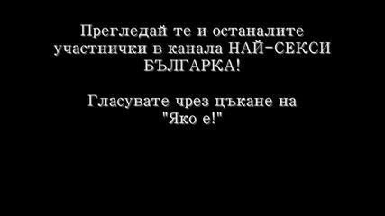 Гласувай за Най - Секси Българка (октомври 2009) - Силвия Терзиева