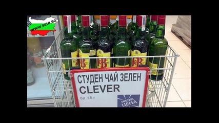 Топ 10 смешни български снимки - Част 26