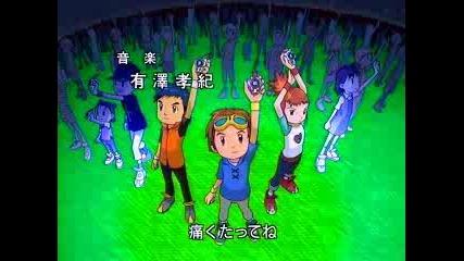 Digimon Season 3