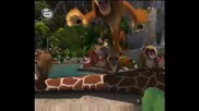 Madagaskar 1 bg audio chast2