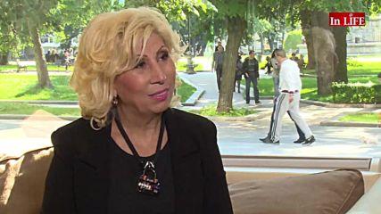 INTERESNITE - SILVIYA KACAROVA RUSE