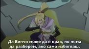 [sugoifansubs] Nobunaga the Fool - 09 bg sub