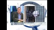 Владимир Чуков: В Сирия наблюдаваме сблъсък между Изтока и Запада като от времето на Студената война