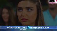Дъщерите на Гюнеш * Güneşin Kızları еп.10 бг.суб тр.2